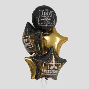 """Букет из шаров """"100% мужчина"""" набор 5 шт.,  цвет черный (без гелия) 54344"""