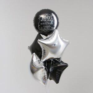 Букет из шаров «100% мужчина» набор 5 шт., цвет чёрный, серебро (без гелия) 54345