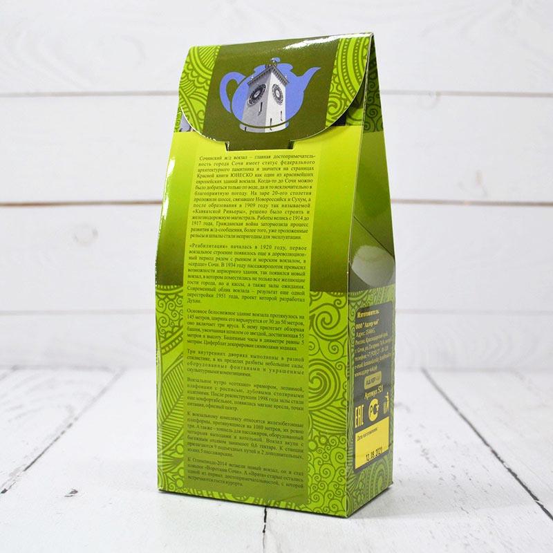 Чай зеленый байховый 75 г. Адлер Чай 53230 96830
