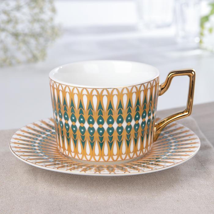 Кофейная пара «Жаклин», чашка 220 мл 57259