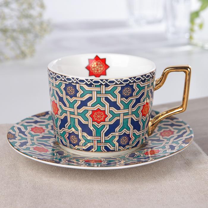 Кофейная пара «Жаклин», чашка 220 мл 57260