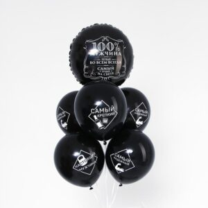 """Набор шаров """"100% мужчина"""", фольга, латекс,  набор 6 шт. (без гелия) 54329"""