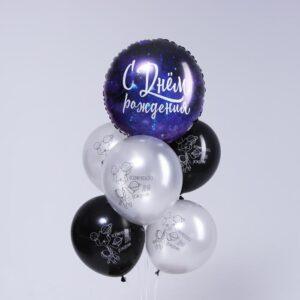 Набор шаров «Космический день рождения»,фольга, латекс, набор 6 шт. (без гелия) 54331