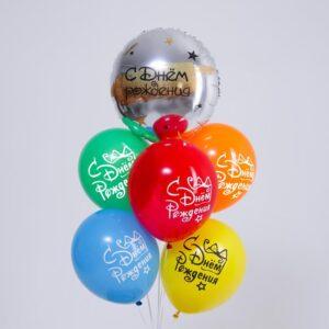 Набор шаров «С днём рождения», детский, фольга, латекс, набор 6 шт. (без гелия) 54335