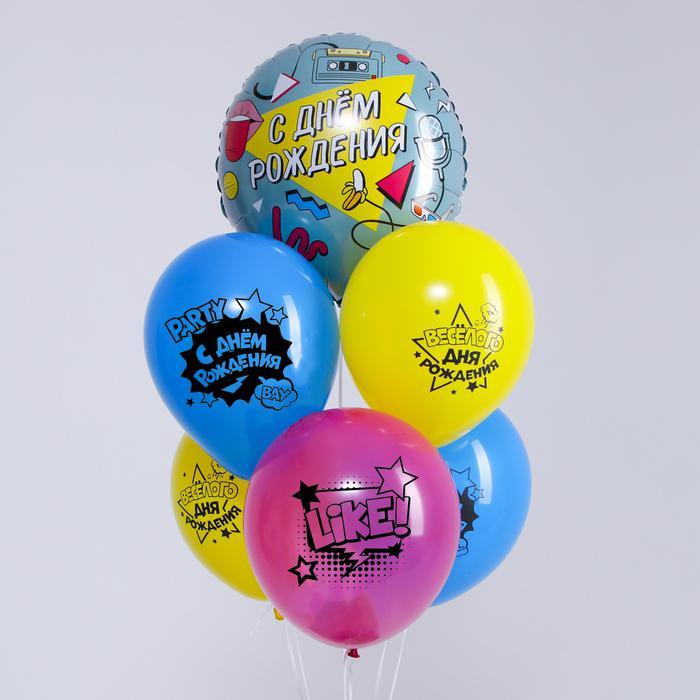 Набор шаров «С днём рождения», диско, фольга, латекс, набор 6 шт. 56154