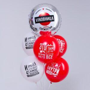 Набор шаров «Виновница торжества», фольга, латекс, набор 6 шт. (без гелия) 54337