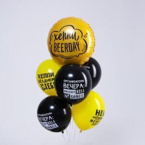 Набор шаров Happy beerday, фольга, латекс, набор 6 шт. (без гелия) 54338