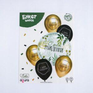 """Набор шаров """"С днем рождения"""", листья, фольга, латекс,  набор 6 шт. 56157"""