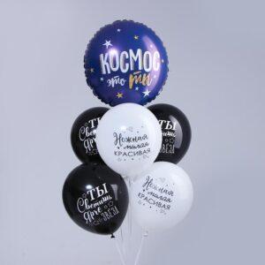 Набор шаров «Космос - это ты», комплименты, фольга, латекс, набор 6 шт. (без гелия) 54340