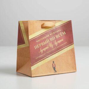 Пакет квадратный «Первый во всем», 14 × 14 × 9 см 57071