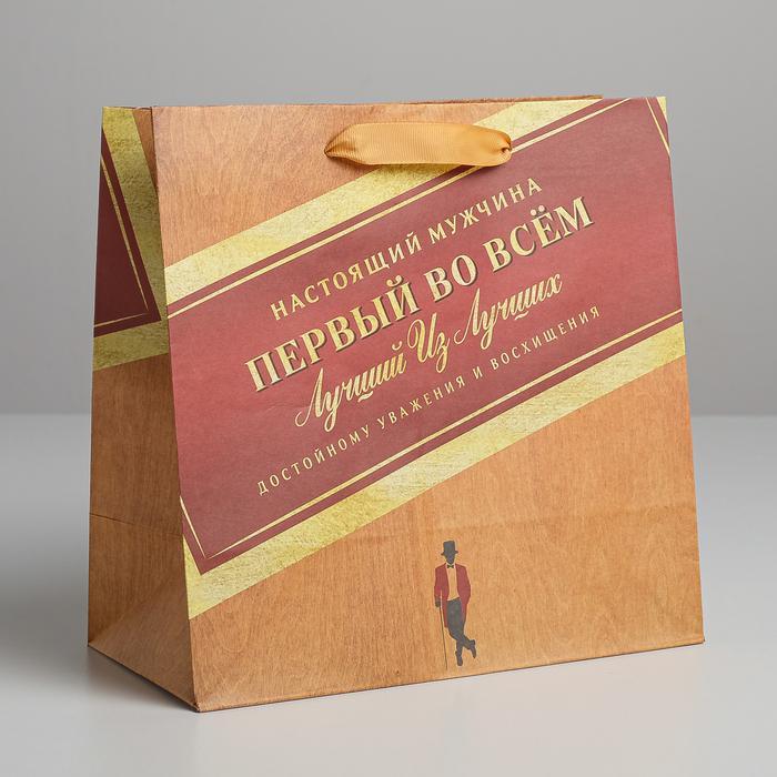 Пакет крафтовый «Первый во всем», 22 × 22 × 11 см 57072