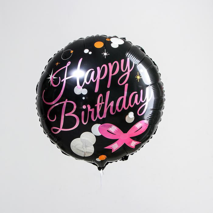 """Шар фольгированный 18"""" «С днём рождения», бантик 56184"""