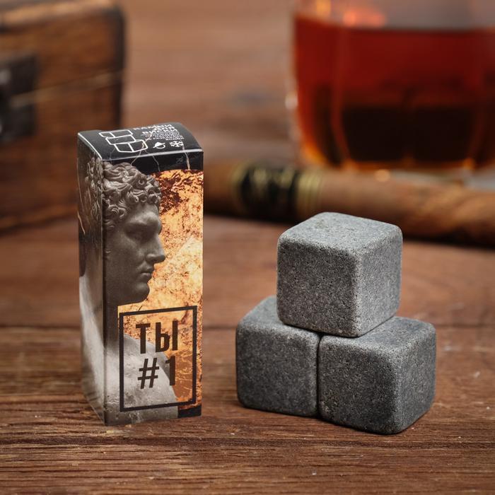 """Набор камней для виски """"Ты #1"""", 3 шт 56058"""