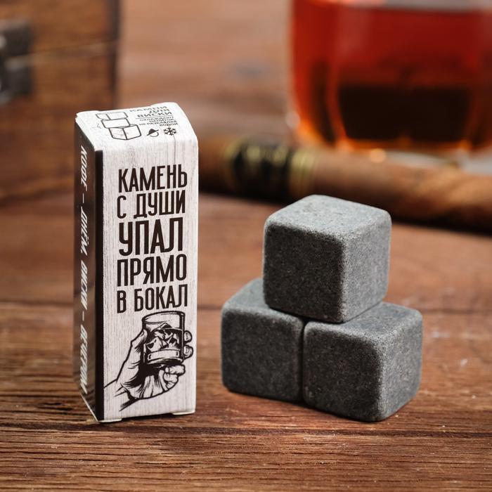 """Набор камней для виски """"Камень с души"""", 3 шт 56062"""