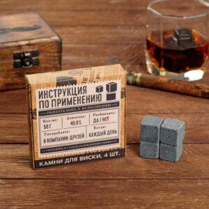 """Набор камней для виски """"В компании друзей"""", 4 шт 56067"""