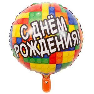 """Шар фольгированный 18"""" «С днём рождения», конструктор (без гелия) 54400"""