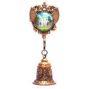 Колокольчик - магнит Екатерина 2,собор А. Невского и Памятник Казачеству (медь) 57343