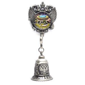 Колокольчик - магнит Стадион Краснодар (серебро) 57344