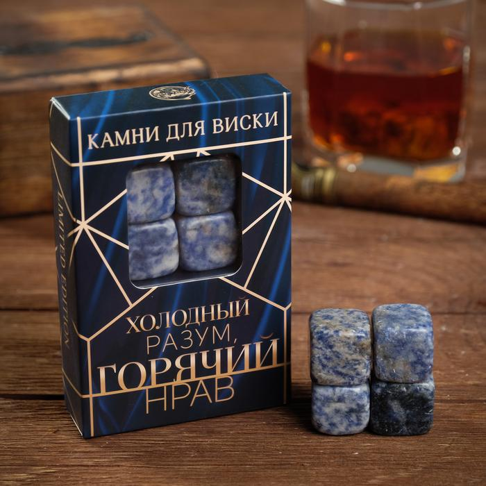 """Набор камней для виски """"Холодный разум"""", 4 шт 57243"""