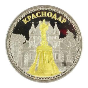 Монета Краснодар Екатерина святая 20824