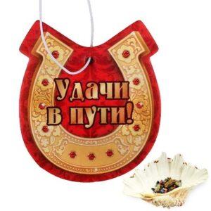 """Ароматизатор для авто """"Удачи в пути"""" 10826"""