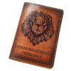 """Обложка на паспорт """"Принимающий решения"""" 50697"""