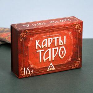 Карты Таро в подарочной упаковке 45458