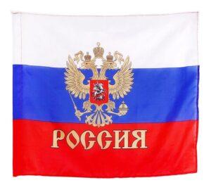 Флаг России 0.6м*0.9м 22958