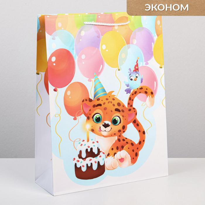 Пакет «С Днём рождения », L 31 х 40 х 11,5 см 57078