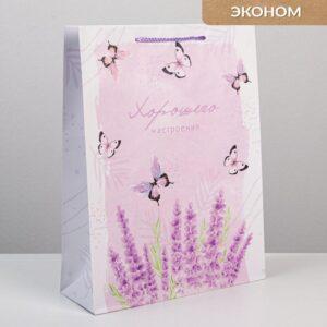Пакет Special for you, L 31 х 40 х 11,5 см 57081