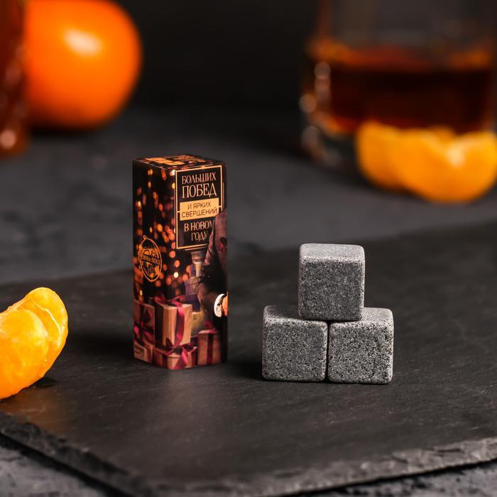 """Набор камней для виски """"Новых побед"""", 3 шт 57241"""