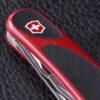 Нож Victorinox EvoGrip 11, 85 мм, 13 функций 2.4803.C 41049
