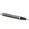 Шариковая ручка Parker IM Core - Dark Espresso CT 1931671 41054