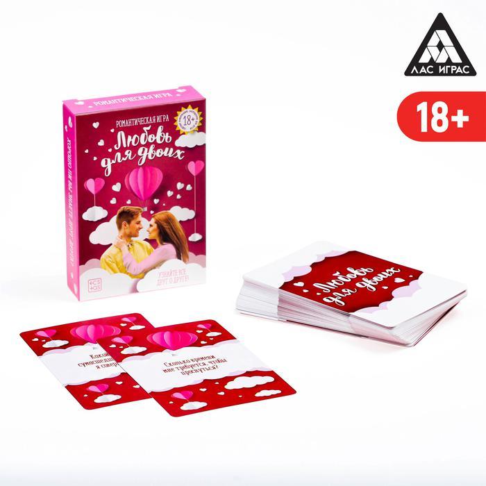 Карточные игры 18+