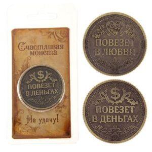 Монета Повезет в деньгах-в любви 16424