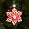 Игрушка на ёлку Снежинка цвет микс (стекло) 51012 62204
