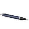 Шариковая ручка Parker IM Core - Matte Blue CT 1931668 32139