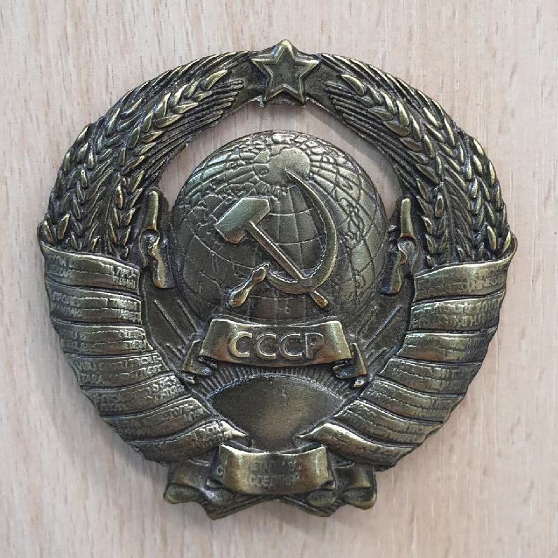 Магнит герб СССР 55813
