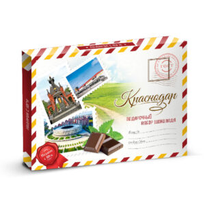 Набор Шоколадок Краснодар 200 г. 54150