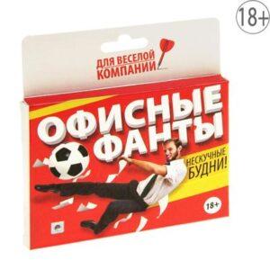 """Фанты """"Офисные"""" 16916"""