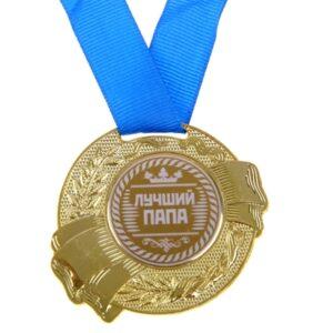 """Медаль """"Лучший папа"""" 5 см (металл) 13035"""