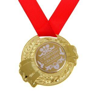 """Медаль """"С Юбилеем свадьбы"""" 5 см (металл) 13050"""