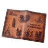 """Обложка на паспорт """"Навстречу приключениям"""" 45566 83411"""