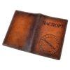 """Обложка на паспорт """"Замужем"""" 45575 83621"""