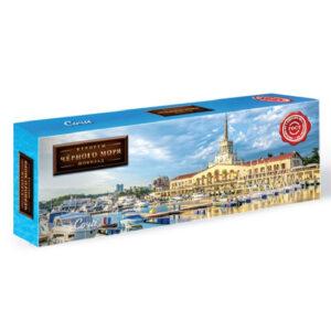 Шоколад Молочный Сочи 50 г. 54151