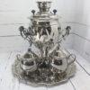 Самовар 3 л. Желудь (серебро) 55501 110723