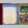 """Родословная книга """"Древо"""" кожаная обложка, с латунной накладкой """"Древо"""" 56954 109171"""