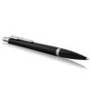 Шариковая ручка Parker Urban Core — Black Cab CT 1931579 36506