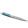 Шариковая ручка Parker Jotter K175 SE London Architecture - Modern Blue 2025828 41895