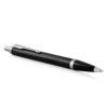 Шариковая ручка Parker IM Core - Black CT 1931665 38682